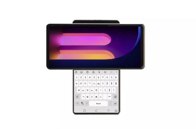 Lộ thiết kế smartphone màn hình xoay độc đáo của LG - 1