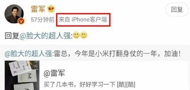 CEO của Xiaomi gây tranh cãi vì sử dụng iPhone - 1