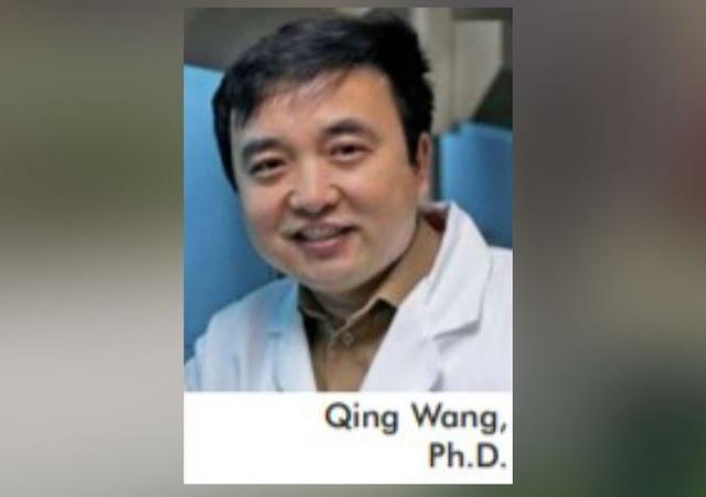 Mỹ bắt các nhà khoa học gốc Hoa bị nghi nhận tiền tài trợ từ Trung Quốc - 1