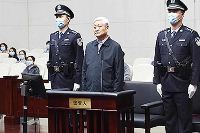 Trung Quốc tiết lộ núi tiền tham ô của cựu bí thư Thiểm Tây - 1
