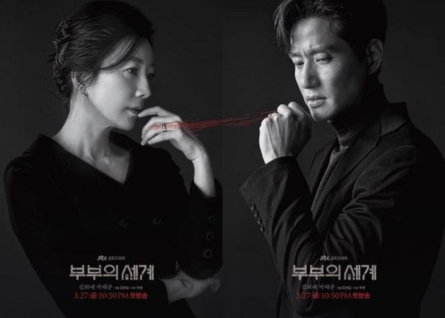 Một đỉnh cao mới của thể loại phim tâm lý gia đình đối với người xem Châu Á - 7
