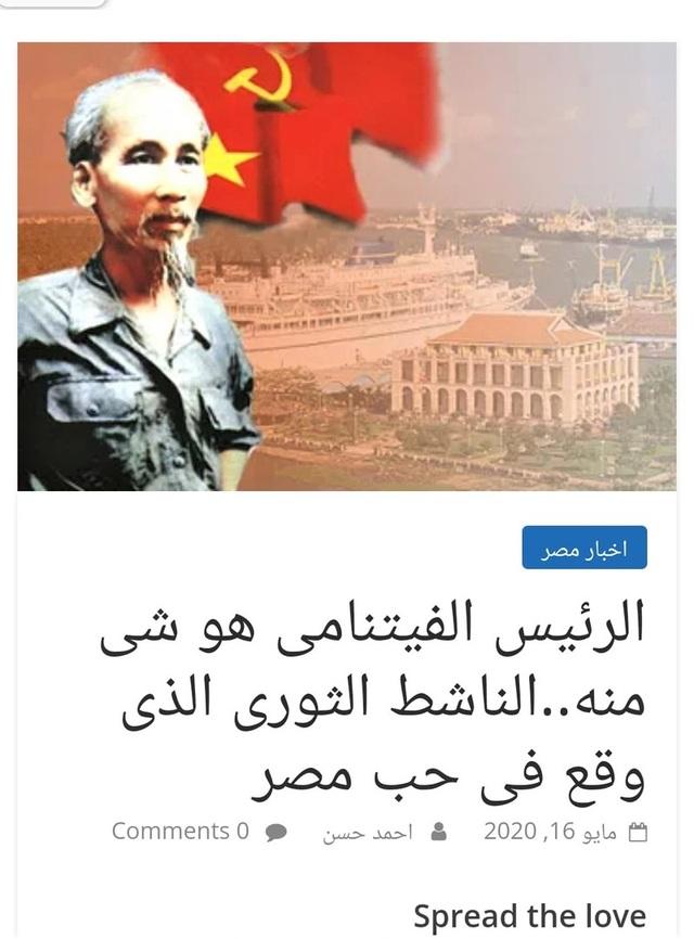 Báo Ai Cập viết về Việt Nam nhân kỷ niệm 130 năm ngày sinh Bác Hồ - 2