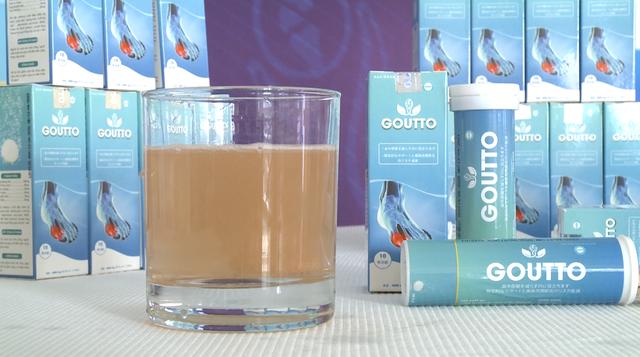 GOUTTO - Viên sủi ứng dụng công nghệ hướng đích trong hỗ trợ giảm triệu chứng bệnh gout - 2
