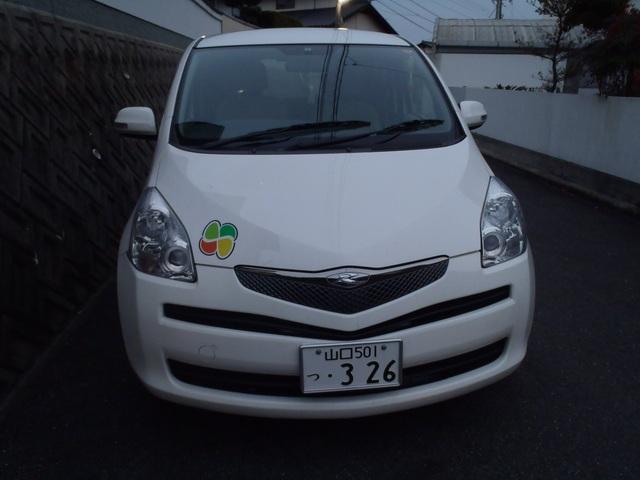 Ý nghĩa những hình dán bắt buộc trên ô tô ở Nhật - 4