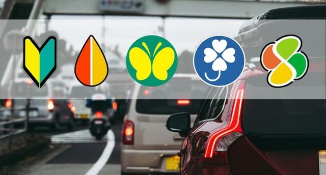Ý nghĩa những hình dán bắt buộc trên ô tô ở Nhật - 1