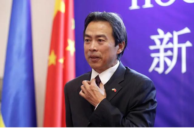 Tiết lộ nguyên nhân ban đầu vụ đại sứ Trung Quốc tại Israel đột tử - 1