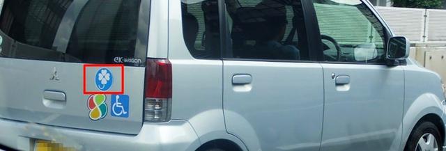 Ý nghĩa những hình dán bắt buộc trên ô tô ở Nhật - 6