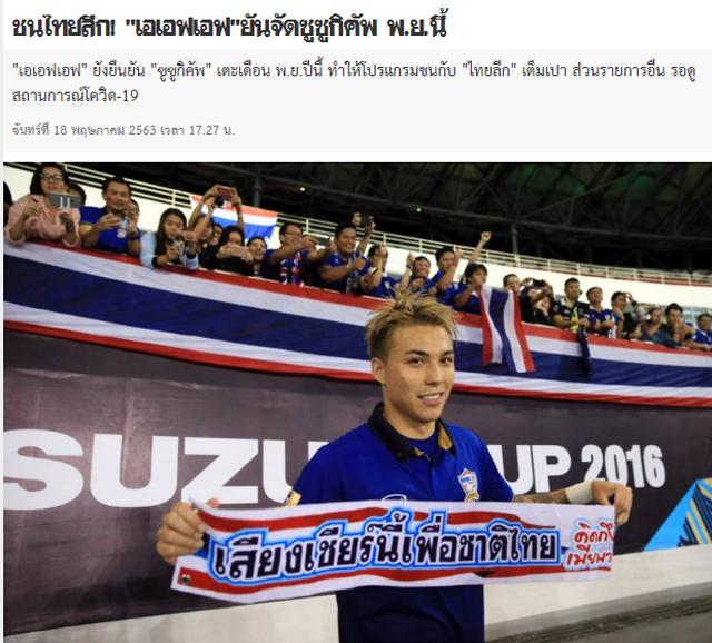 """Báo Thái Lan: """"Cơ hội giành vị trí số 1 Đông Nam Á là rất nhỏ"""" - 1"""