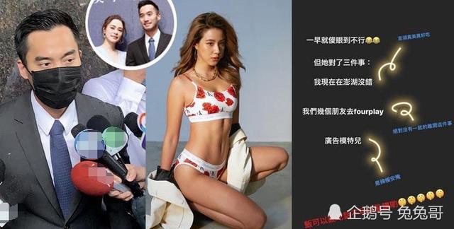 """Vừa ly hôn Chung Hân Đồng, chồng cũ đã """"thả thính"""" người mẫu xinh đẹp - 2"""