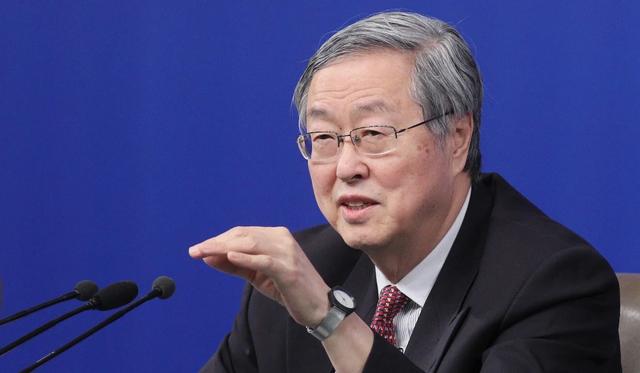 """Trung Quốc """"tự tin"""" không cần kích thích kinh tế lớn sau đại dịch - 2"""