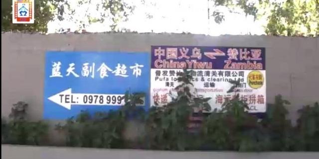 Đóng cửa nhà hàng Trung Quốc vì phân biệt chủng tộc - 1
