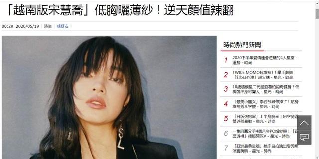 Châu Bùi được báo Trung gọi là Song Hye Kyo phiên bản Việt - 1