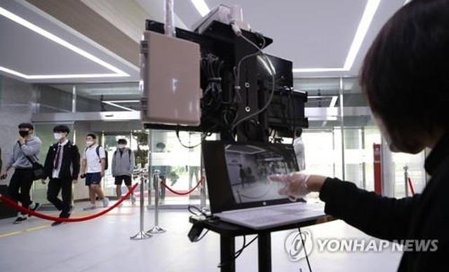 Trường học Hàn Quốc đóng cửa chỉ sau… 1 ngày mở cửa trở lại - 1