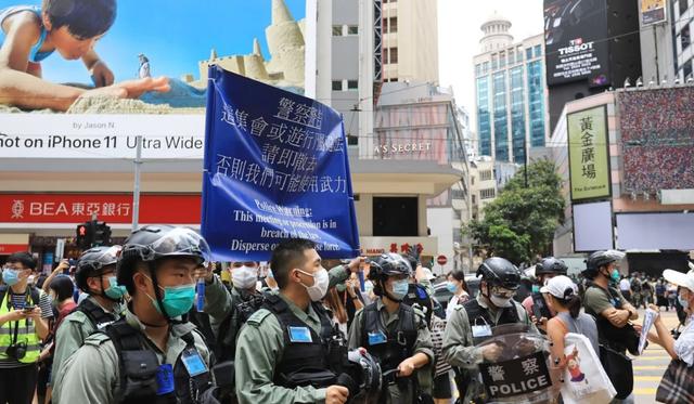 """Cơn địa chấn nếu Mỹ tước bỏ """"vị thế đặc biệt"""" của Hong Kong - 1"""