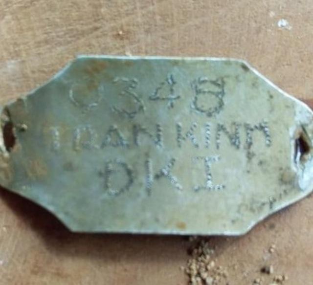 Hài cốt liệt sĩ được chôn kèm tấm nhôm khắc tên - 2