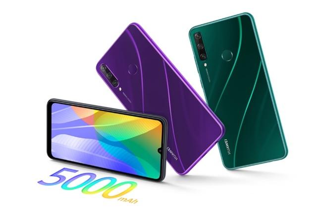 Huawei ra mắt hai mẫu sản phẩm nhắm đến phân khúc bình dân - 1