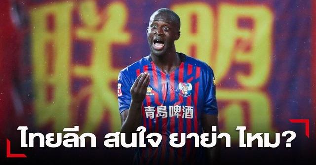Yaya Toure gây sốc khi ngỏ ý muốn thi đấu tại V-League - 1