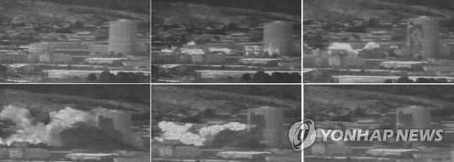 """Triều Tiên xác nhận phá hủy văn phòng liên lạc trong """"vụ nổ khủng khiếp"""" - 1"""