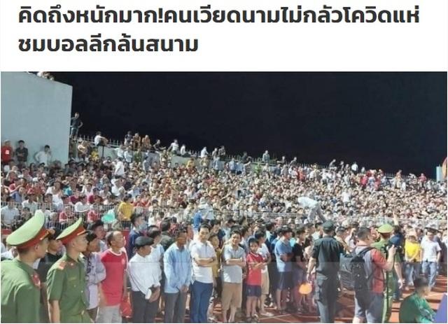 """Báo Thái Lan choáng ngợp trước hiện tượng """"vỡ sân"""" ở Việt Nam - 1"""