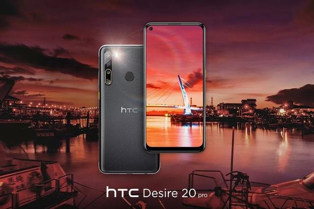 """HTC bất ngờ """"tái xuất"""" với bộ đôi smartphone tầm trung - 2"""