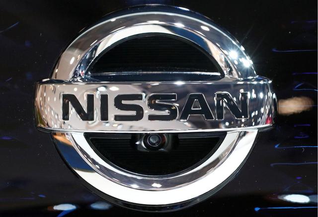 Nissan cắt giảm sản xuất tại Nhật Bản - 1