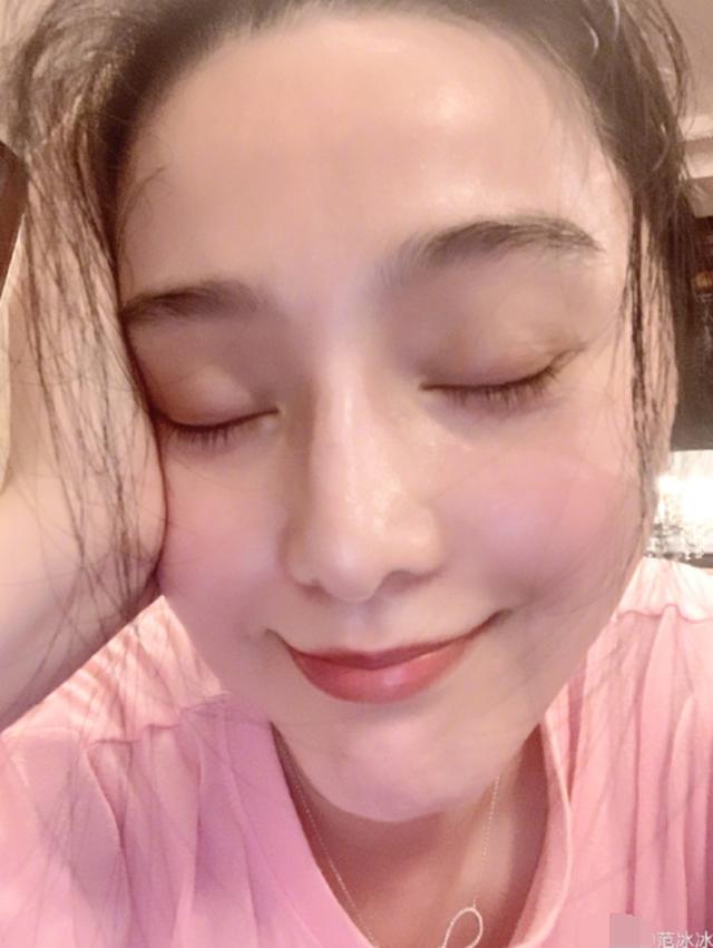 Phạm Băng Băng đẹp ma mị, khoe góc mặt hoàn hảo - 12
