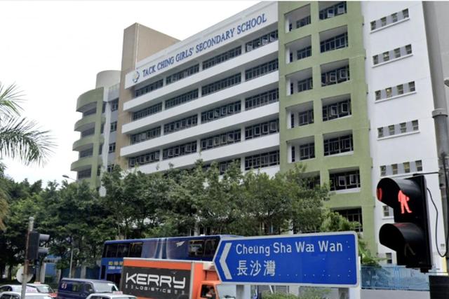 Bạo lực học đường: Nữ sinh Hồng Kông bị bạn đánh đập và ép ăn cát - 1