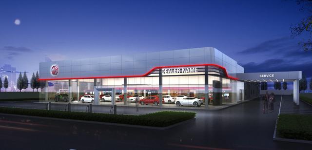 Thương hiệu Anh Quốc Morris Garages gia nhập thị trường ô tô Việt Nam - 2