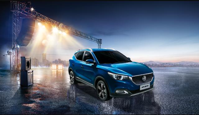 Thương hiệu Anh Quốc Morris Garages gia nhập thị trường ô tô Việt Nam - 4