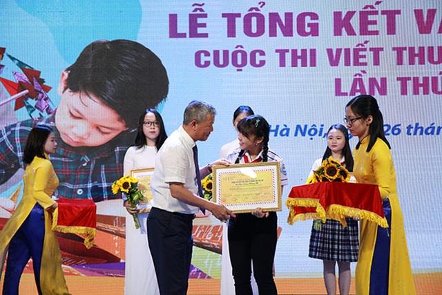 Bức thư gửi mệ Sương bán xôi giúp nữ sinh giành giải Nhất cuộc thi UPU - 5