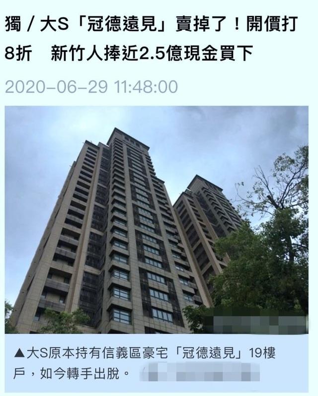 Từ Hy Viên vội vàng bán lỗ bất động sản giúp chồng duy trì kinh doanh - 2