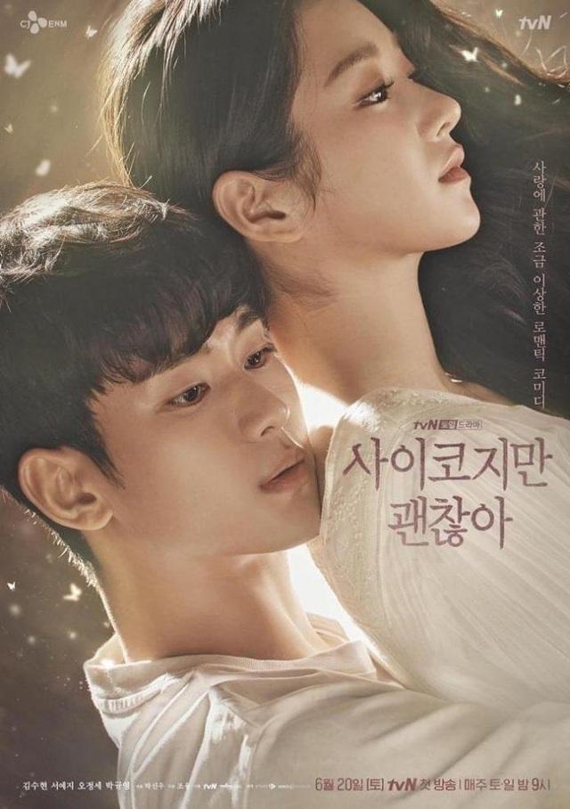 """Giải mã sức hút của """"Điên thì có sao"""" - phim mới của Kim Soo Hyun - 1"""