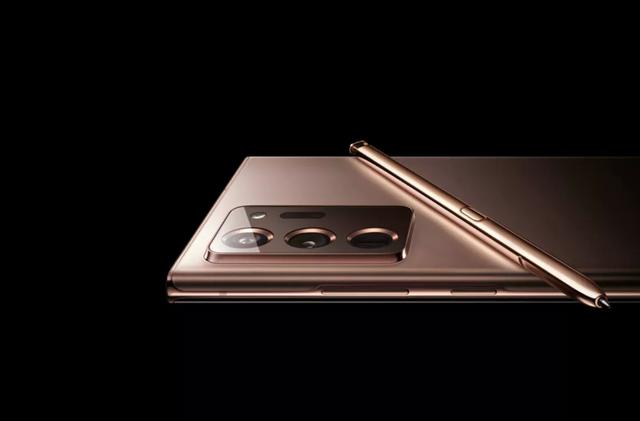 Samsung vô tình làm lộ ảnh Galaxy Note20 trên trang web của mình - 2