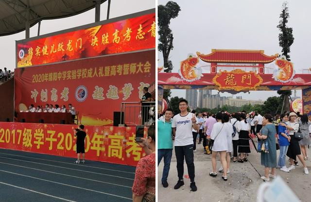 Trung Quốc: Xu hướng ôn khắc nghiệt, thi lại gaokao để vào đại học tinh hoa - 2
