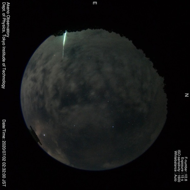 Thiên thạch nổ phát sáng trên bầu trời Nhật Bản - 3
