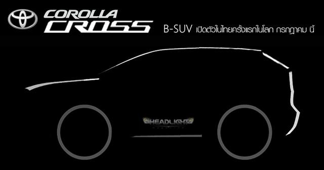 Toyota xác nhận chuẩn bị ra mắt một mẫu SUV hoàn toàn mới - 2