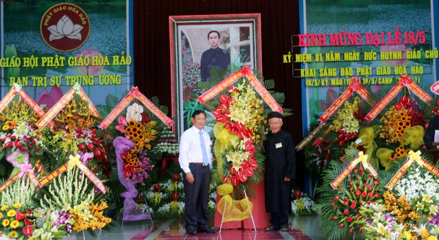 An Giang kỷ niệm 81 năm ngày khai sáng đạo Phật giáo Hòa Hảo - Ảnh minh hoạ 3
