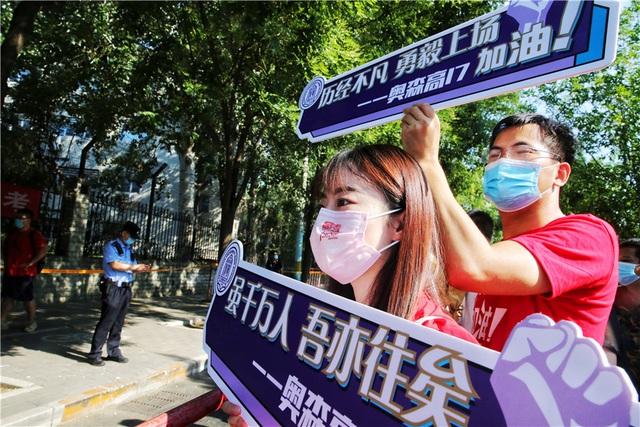 Trung Quốc: Dịch Covid-19, lũ lụt tăng thêm áp lực cho thí sinh thi Gaokao - 4