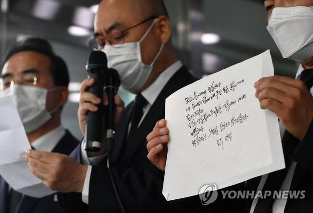Thư tuyệt mệnh của Thị trưởng Seoul trước cái chết gây sốc - 2