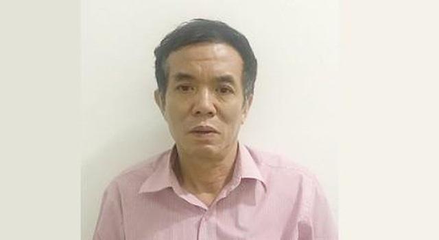 Cựu Bộ trưởng Vũ Huy Hoàng đang mang trọng bệnh? - 1