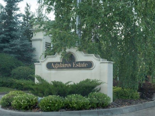 Bên trong khu bất động sản cao cấp chỉ dành cho giới siêu giàu ở Nga - 3