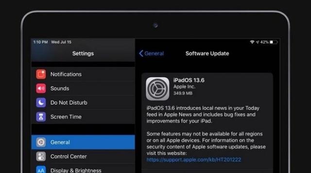 Apple tung bản cập nhật biến iPhone, Apple Watch thành chìa khóa thông minh - 3