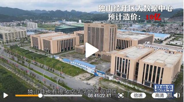 Huyện nghèo Trung Quốc nợ hàng tỷ USD vì các dự án khủng xây mãi không xong - 5