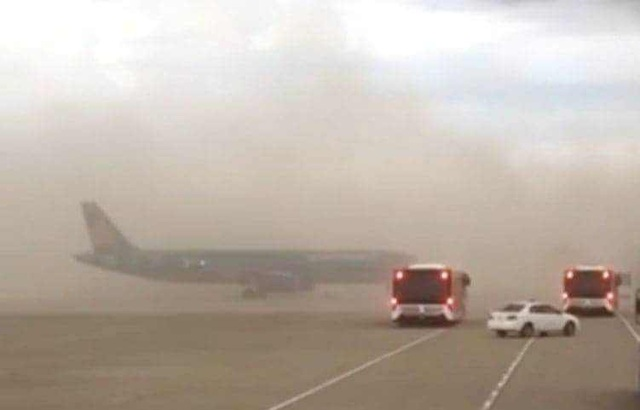 """Tạm dừng thi công nhà ga sân bay Phú Bài vì """"đám mây bụi"""" khổng lồ - 2"""