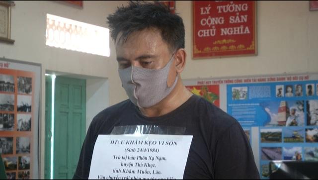 Tóm gọn đối tượng người Lào vận chuyển gần 8.000 viên ma túy vào Việt Nam - 1