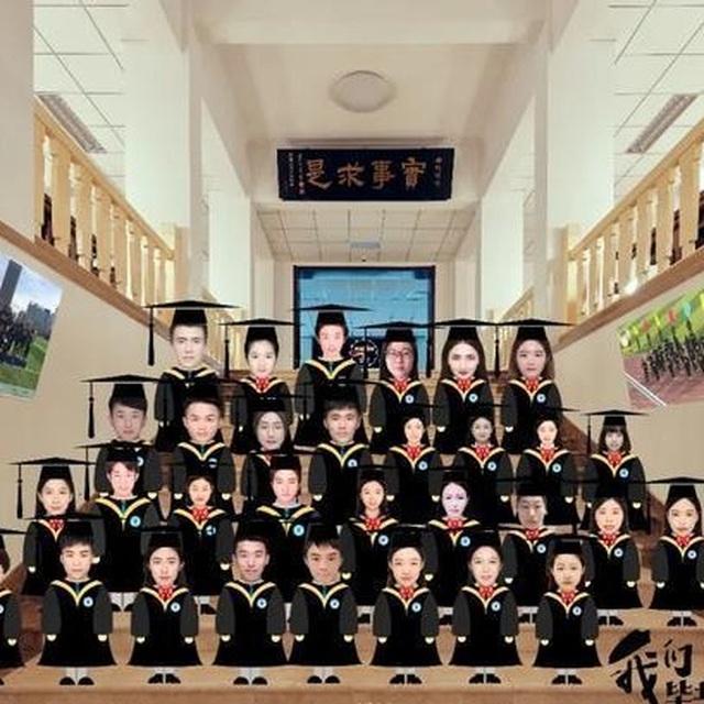Lễ tốt nghiệp online sáng tạo của sinh viên Trung Quốc - 1