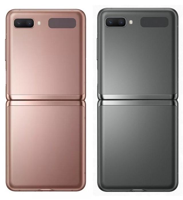 Samsung bất ngờ ra mắt Galaxy Z Flip 5G - Cấu hình nâng cấp, giá đắt hơn - 1