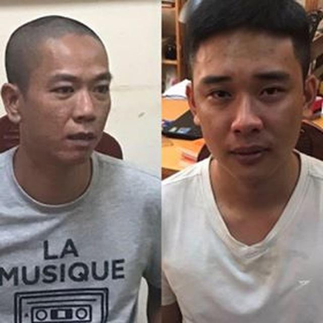 Hà Nội: Đã bắt được 2 nghi phạm cướp Ngân hàng BIDV - 1