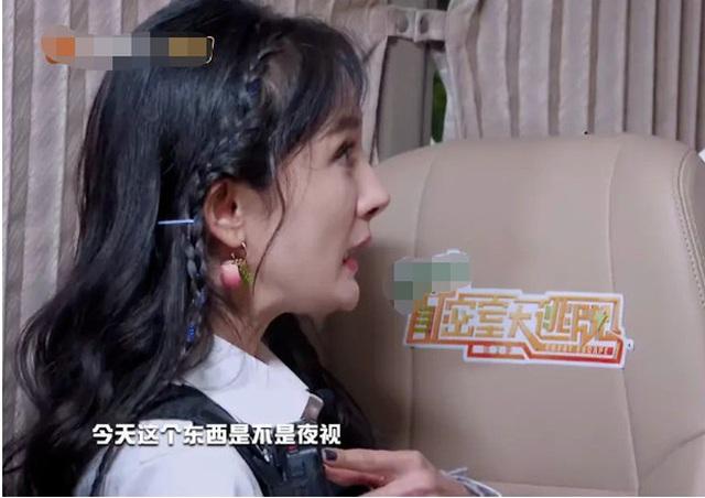 Nhan sắc gây tranh cãi của Dương Mịch khi lộ chiếc cằm biến dạng - 6