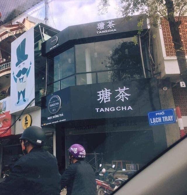 Soi cách đặt tên cửa hàng độc đáo khiến thượng đế cũng phải cười - 9